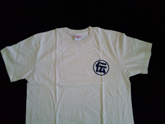 伝Tシャツ